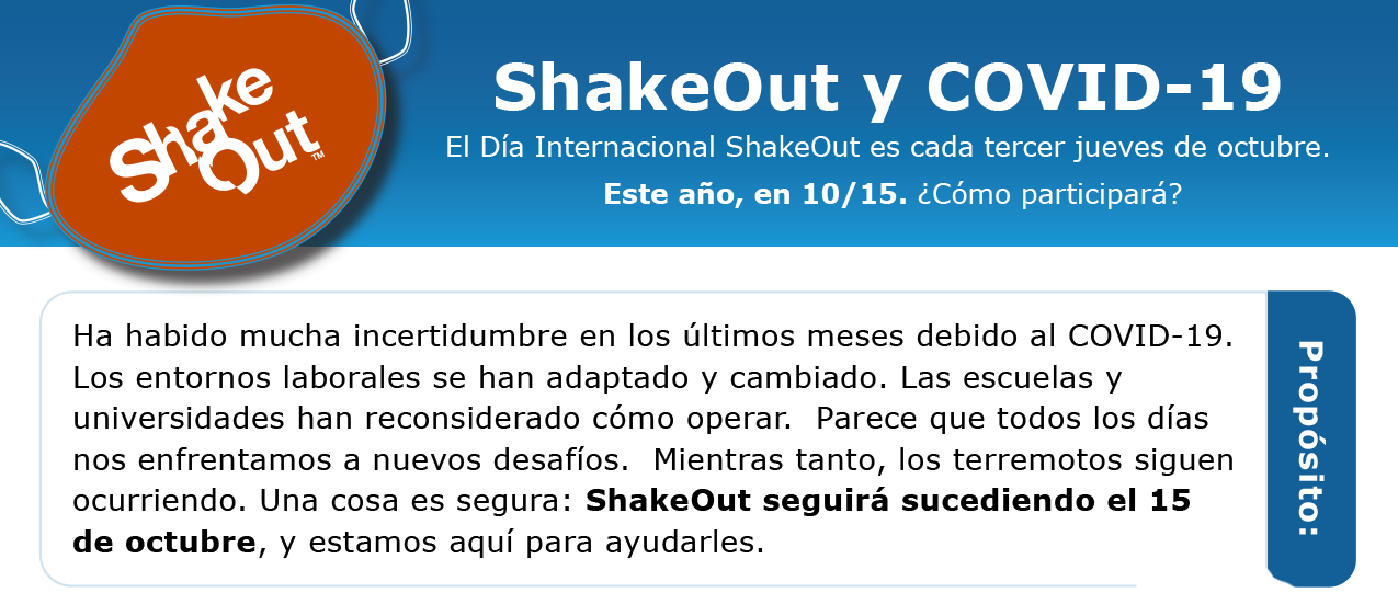 ShakeOut_Flyer